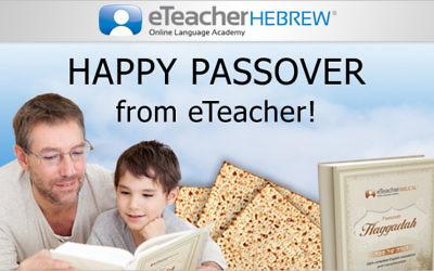 Happy Passover from eTeacher!