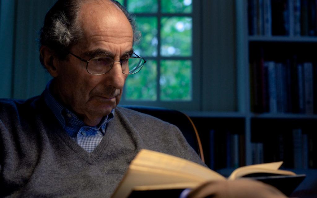 Philip Roth (Crédit : autorisation du Film Forum)