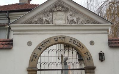 La synagogue Remuh, du quartier juif de Cracovie, en Pologne.