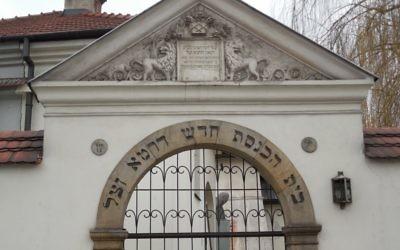La synagogue Remuh, du quartier juif de Cracovie, en Pologne.