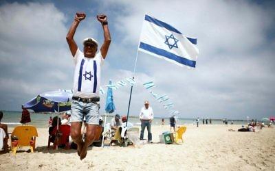 Célébrer la vie en Israël (Crédit : Yehoshua Yosef/Flash90)