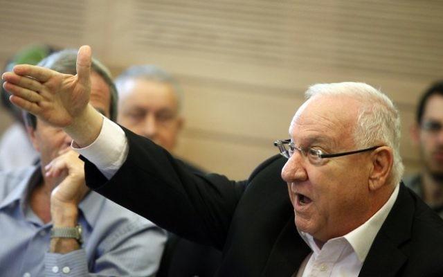 Le député Likud et ancien président de la Knesset Reuven Rivlin (Crédit : Flash90)