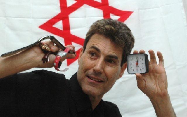 File photo of Israel-British celebrity and self-proclaimed psychic Uri Geller. (Photo credit: Flash 90)