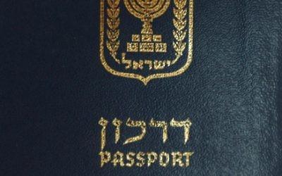 Photo illustrative d'un passeport israélien (Crédit photo: Flash90)