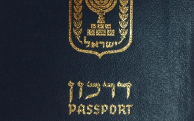 Photo illustrative d'un passeport israélien (Crédit photo: Flash90)