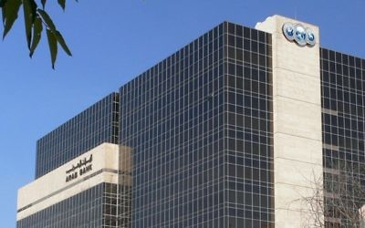 Le siège de l'Arab Bank à Amman en Jordanie (Crédit : CC BY-SA, Wikipedia, Jean Pierre X)