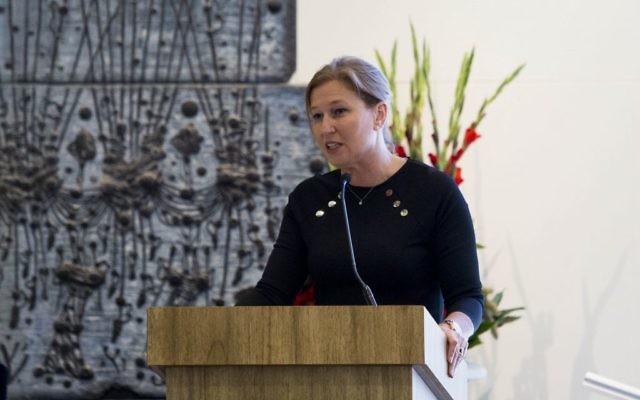 Tzipi Livni à la résidence présidentielle à Jérusalem - 14 août 2013 (Crédit : Yonatan Sindel/Flash90)