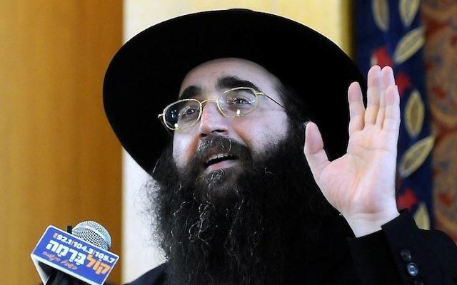 Le rabbin Yoshiyahu Pinto. (Photo : Yossi Zeliger/Flash90)