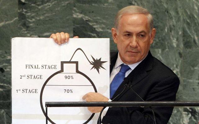Benjamin Netanyahu aux Nations unies, le 27 septembre 2012. (Crédit : Avi Ohayon/GPO/ Flash90)