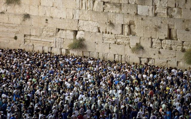 Les fidèles au Mur Occidental le jour de Yom Kippour (Crédit : autorisation)