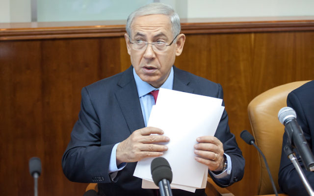 Benjamin Netanyahu, 2013 (Crédit : Emil Salman/Flash90)
