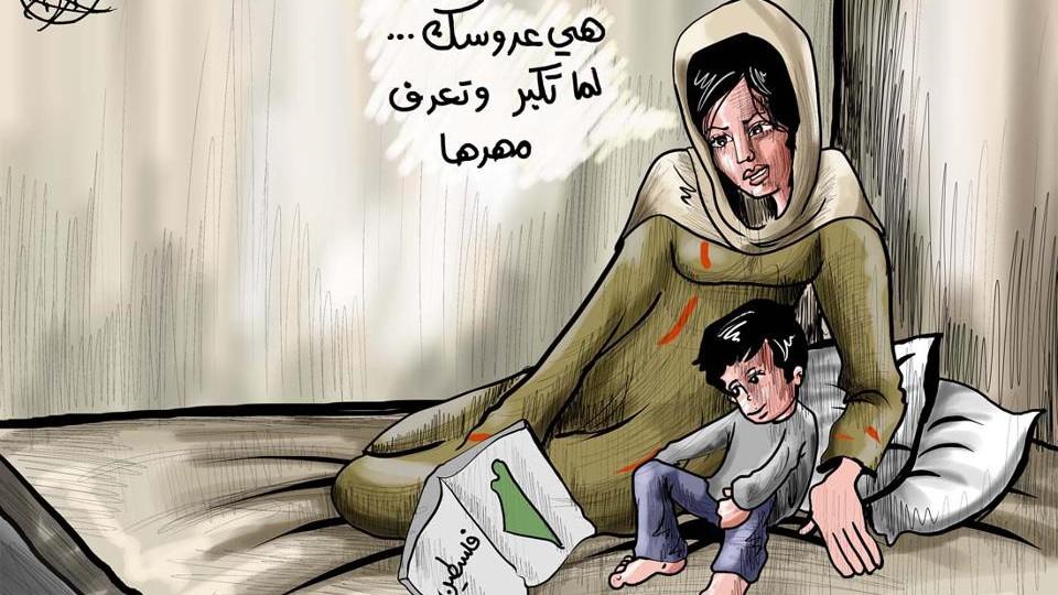 """Une mère montre à son fils une livre avec une carte montrant la Palestinien sur tous les territoires israéliens et de l'Autorité palestinienne et lui dit """"C'est ta fiancée... quand tu grandiras, tu connaîtras la dot."""" (Crédit : quotidien officiel de l'AP, Al-Hayat Al-Jadida, le 31 mars 2012)"""