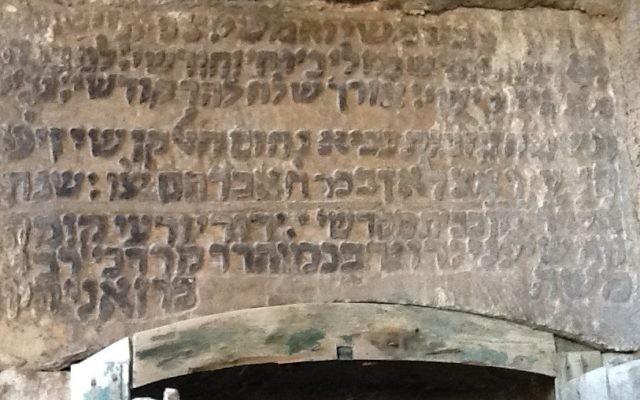 Des écrits en hébreu sur le tombeau du prophète  Nahum, dans la région du Kurdistan en Irak  (Crédit: Times of Israel/Lazar Berman)