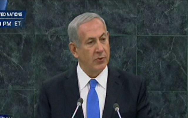 Benjamin Netanyahu adresse un discours à l'Assemblée générale de l'ONU 1er Octobre 2013 (Capture d'écran)