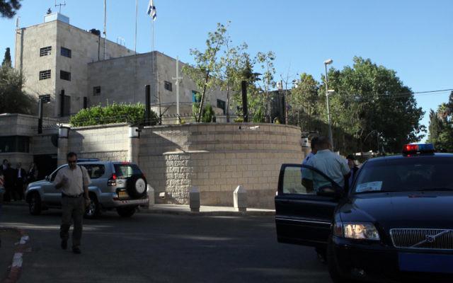 La résidence du Premier ministre, à Jérusalem, le 23 juin 2009. Illustration. (Crédit : Yossi Zamir/Flash90)