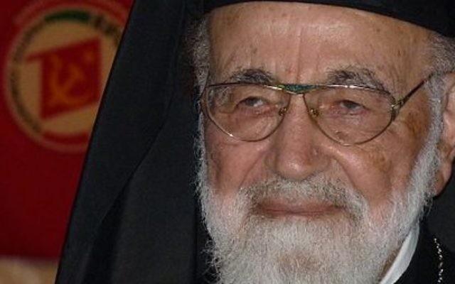 L'archevêque Hilarion Capucci. (Crédit : Piotr Zygulski/CC BY-SA/Wikimedia Commons)