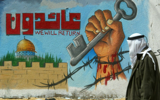 Affiche du 63eme anniversaire de la Naqba (Credit  Abed Rahim KhatibFlash90)