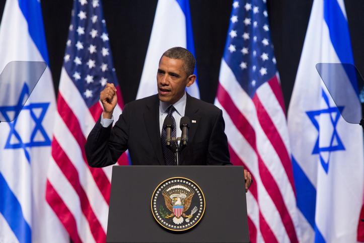 Le président américain Barack Obama au Jerusalem Convention Center, le 21 mars 2013. (Crédit : Yonatan Sindel/Flash90)