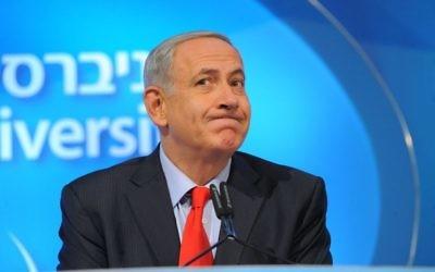 Benjamin Netanyahu, lors d'un discours prononcé à l'université Bar-Ilan (Crédit : Reuven Kastro/POOL/Flash90)
