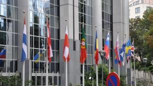Drapeaux européens au Parlement européen à Bruxelles (Crédit : CC BY Francisco Antunes, Flickr)