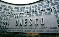 Le siège de l'UNESCO, avenue Suffren, à Paris. (Crédit : Wikimedia Commons)