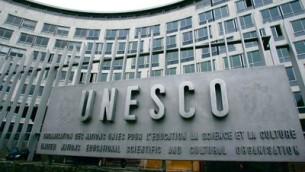 Façade de l'Unesco, située à l'avenue Suffren à Paris