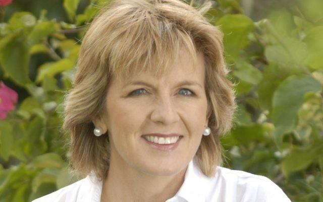Julie Bishop, la ministre australienne des Affaires étrangères (Crédit : CC BY-SA 3.0/BotMultichill, Wikimedia Commons)