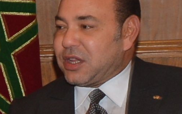 Mohammed VI (Crédit : photo du département d'Etat américain/domaine public)