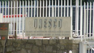 Siège de l'Unesco à Paris. (Crédit : Wikimedia Commons/Albertus teolog/domaine public)