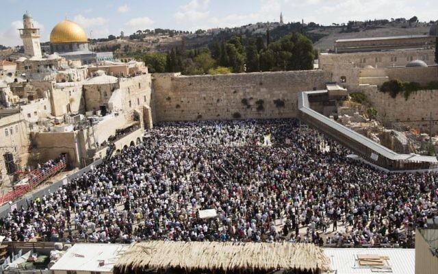 Le mur Occidental à Jérusalem (Crédit photo: Yonatan Sindel/Flash90)