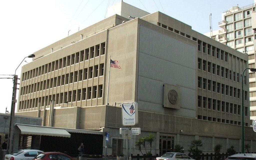 L'ambassade des Etats-Unis à Tel Aviv. (Crédit : CC BY Krokodyl/Wikipedia)