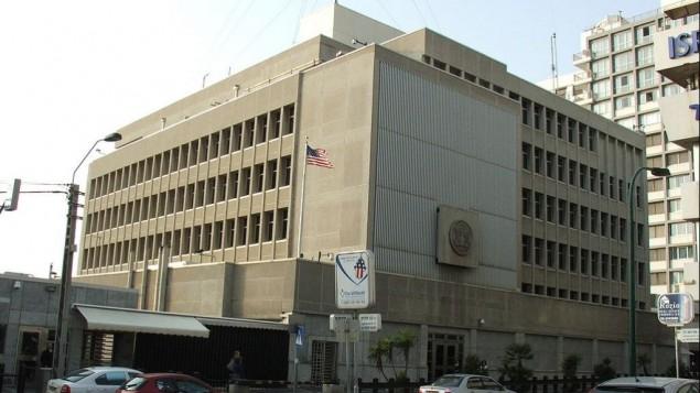 Ambassade des Etats-Unis à Tel-Aviv (Crédit : CC BY Krokodyl/Wikipedia)