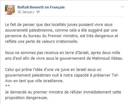 Le commentaire de Naftali Bennett sur sa page Facebook francophone. (Crédit : capture d'écran Facebook)