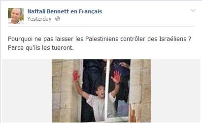 Un commentaire de Naftali Bennett sur sa page Facebook francophone. (Crédit : capture d'écran Facebook)
