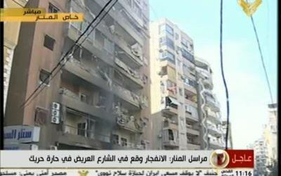 Une explosion dans le quartier Haret Hreik à Beyrouth (Crédit : capture d'écran d'Al-Manar TV)