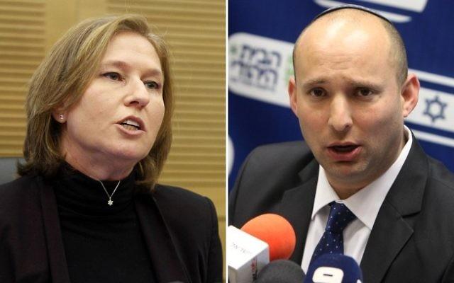 Tzipi Livni et Naftali Bennett (Image composée : Flash90)