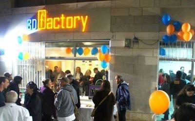 Soirée d'ouverture de la boutique 3D Factory à Jaffa (Crédit : autorisation de 3D Factory)