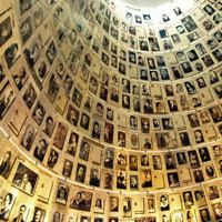 Hall des noms, Yad Vashem (Crédit : autorisation)