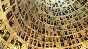 Hall des noms, Yad Vashem. (Crédit : David Shankbone)