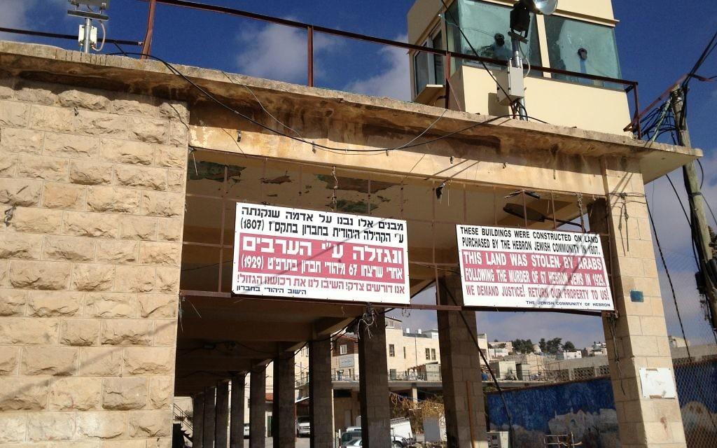Le très contesté marché palestinien de Hebron est maintenant à l'abandon (Crédit : Elhanan Miller/Times of Israel)