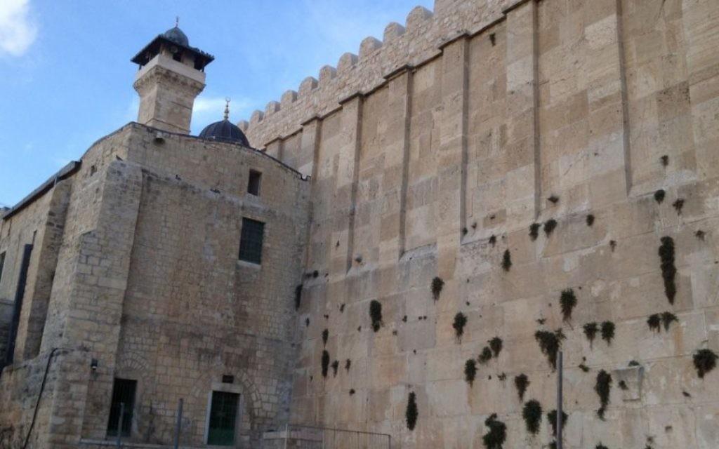 Le Tombeau des Patriarches à Hébron (Crédit : Elhanan Miller/Times of Israel)