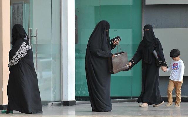 Des femmes saoudiennes à l'entrée d'un centre commercial, le 7 novembre 2013. Illustration. (Crédit : Fayez Nureldine/AFP)