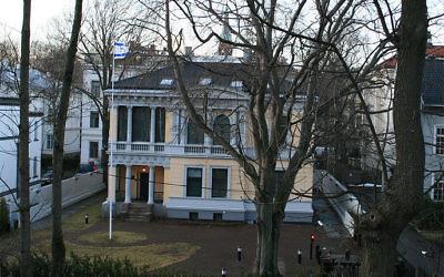 L'ambassade israélienne à Oslo (Crédit : GAD/Wikimedia Commons/CC BY-SA 3.0)
