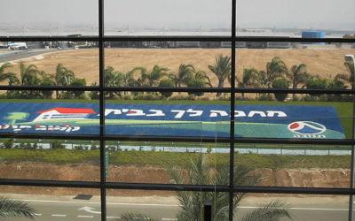 Un parterre de fleurs publicitaire de la marque israélienne Tnouva à l'aéroport international Ben Gurion (Crédit : CC BY Djampa/Wikimedia Commons)