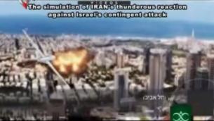 Capture d'image du programme télévisé iranien (Crédit : YouTube)