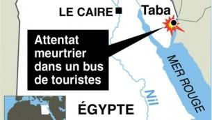 Carte de localisation de l'attentat contre un bus de touristes en Égypte (Crédit : AFP)