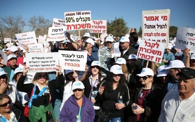 Des travailleurs de l'hôpital Ein Kerem Hadassah, en train de manifester devant le ministère des Finances à Jérusalem - 10 février 2014 (Crédit : Hadas Parush/Flash90)