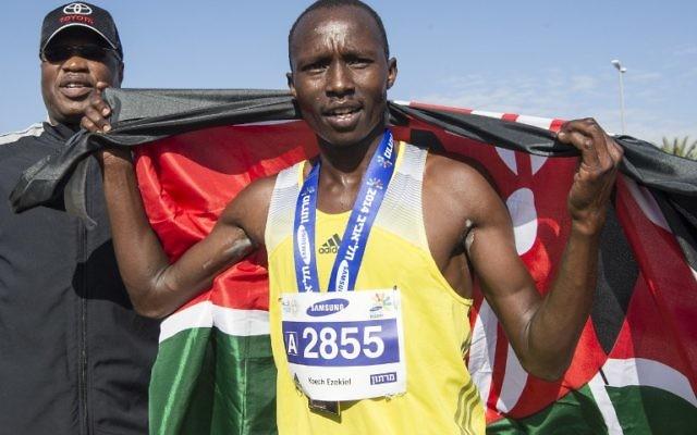 Ezekiel Koech, vainqueur du marathon de Tel Aviv (Crédit : Jack Guez/AFP)