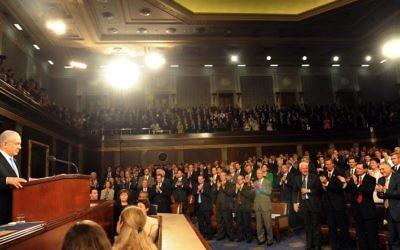 Le Premier ministre Benjamin Netanyahu s'adresse au Congrès américain à Washington, le 24 mai, 2011 (Crédit : Avi Ohayon/GPO/Flash90)
