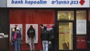 Distributeurs d'argent de la banque Hapoalim (Crédit : Yonatan Sindel/Flash90)